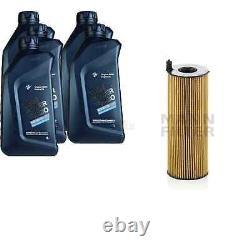 Pour BMW huile moteur 5l Mann Filtre à Hu 7016 x 2 Coupé F22 F87 4 Cabriolet F33
