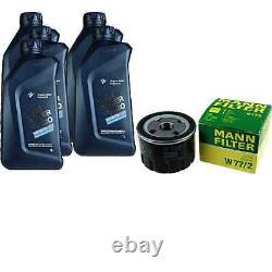 Pour BMW huile moteur 5l Mann Filtre à W 77/2 6er E63 5er Gran Turismo F07 8er